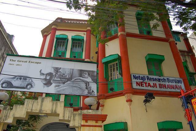 Image result for Netaji Bhawan